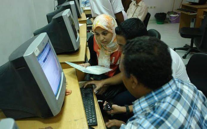 لطلاب الثانوية العامة..ننشر خطوات التسجيل الإلكتروني لاختبارات القدرات