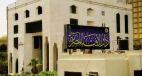 600 ألف فتوى أصدرتها دار الإفتاء المصرية في 360 يوما