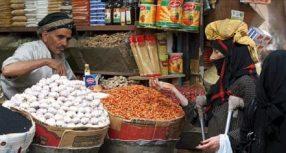كيف عالج الإسلام أزمة غلاء الأسعار؟