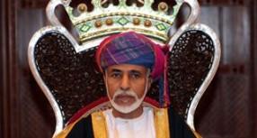 الأمين العام المساعد للجامعة العربية: سلطنة عمان دولة ذات وزن كبير في العلاقات الدولية