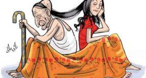 """لعلاقة  زوجية ناجحة..تعرف على فارق العمر """"المثالي"""" بين الزوجين"""