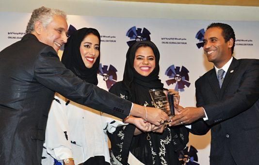 منتدى الصحافة الإلكترونية يستحدث جائزة لأفضل حاكم عربي يتعامل مع الإعلام