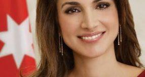 """المشاركة الأردنية في برنامج """"الملكة"""" توجه رسالة شكر للملكة رانيا"""