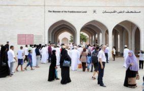 متحف أرض اللبان بسلطنة عمان يستقبل وفدا من الصحافة الفرنسية