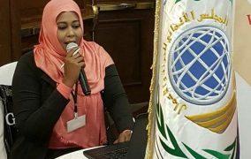 بمشاركة سودانية..مؤتمر المجلس الانمائي للمرأة والأعمال يتواصل ببيروت